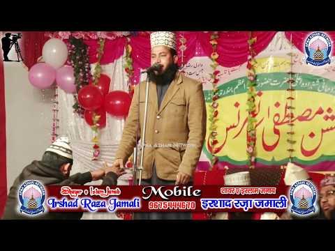 हम्द पाक    Irshad Raza Jamali Bakarganj,, New Islamic Online Hamd 2019 HD India