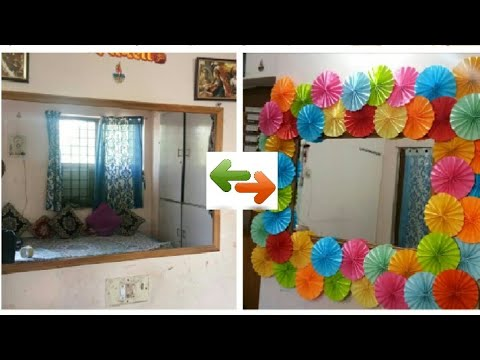 DIY|Handmade Mirror Frame Decoration || Paper Rosettes Fan Craft Tutorial|| Easy Home Decor Ideas