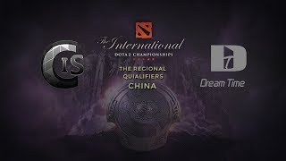 CIS -vs- DT, TI4 China Qualifier, Consolidation final, Game 1