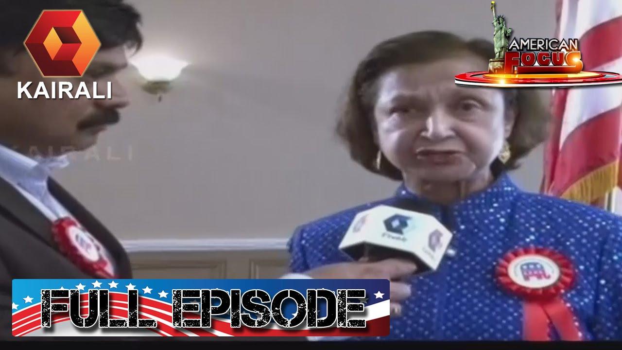 American Focus    26th June 2016    Full Episode