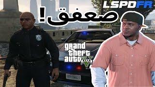 قصة صعفق وكيف تحول من مجرم الى رجل أمن منفس!! GTA 5 LSPDFR