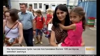 Сочинские дети побывали с экскурсией в «Королевском цирке» Гии Эрадзе