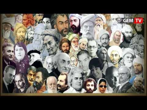 Ferdowsi: The Greatest Poet of Persia - فردوسی بزرگترین شاعر ایران