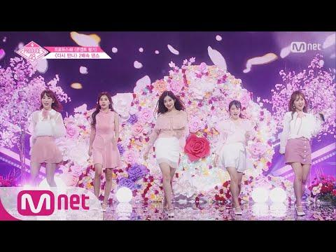 PRODUCE48 [48스페셜] ♬다시 만나 2배속 댄스 @콘셉트 평가 180824 EP.11