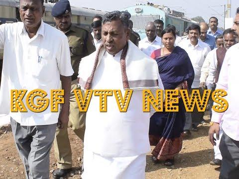 #KGF | KGF VTV NEWS | White Diamond | Train Track Inspection | swami Vivekananda Jayanti