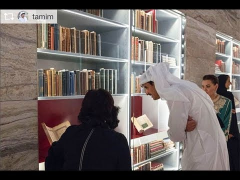 Qatar National Library Official Opening