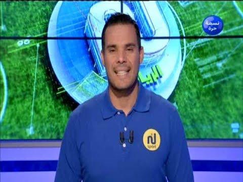 Infos sport du  Jeudi 16 Août 2018 - Nessma tv