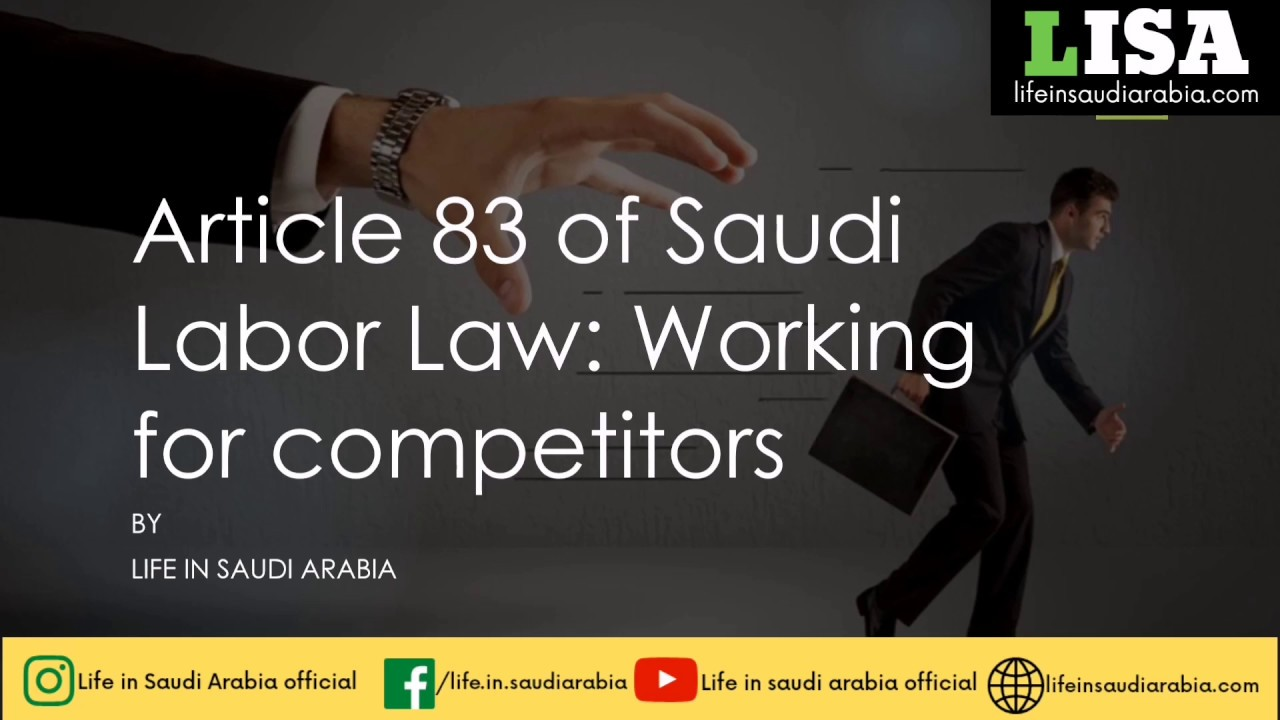 Article 83 of Saudi Labor Law Working for competitors | LISA