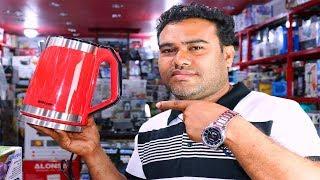 সস্তায় কিনুন ইলেকট্রিক কেটলি   কর্ডলেস ইলেকট্রিক কেটলি   Electric kettle price   electric jug kettle