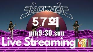 """블랙홀TV- 57회 """"올댓뮤직"""" 방송후기.10월 행사."""