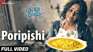 Poripishi - Full Video | Rainbow Jelly | Mahabrata & Sreelekha | Soukarya Ghosal | Nabarun Bose