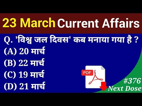 Next Dose #376 | 23 March 2019 Current Affairs | Daily Current Affairs | Current Affairs In Hindi