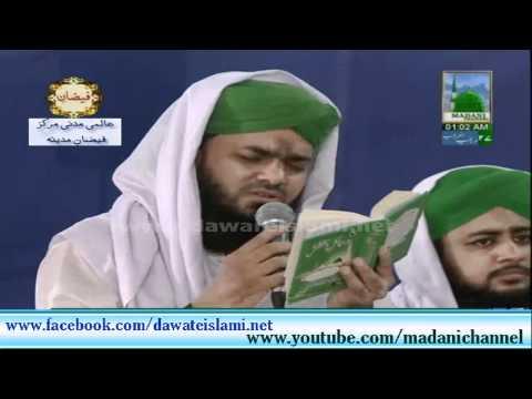 Qaseeda e Mairaj - Hain saf ara sab - Waqia Mairaj - Muhammad Asif Attari