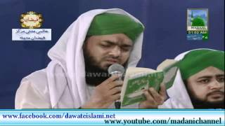 Repeat youtube video Qaseeda e Mairaj - Hain saf ara sab - Waqia Mairaj - Muhammad Asif Attari