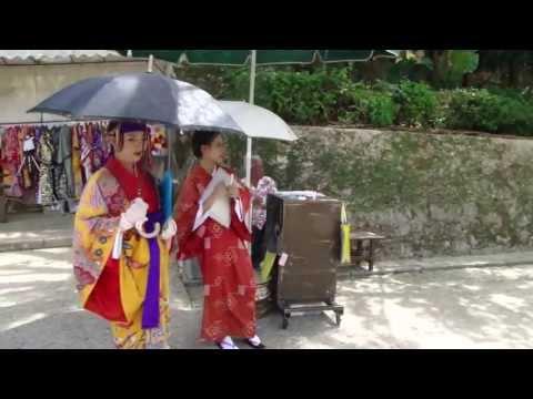 Dibat Au Japon: Week end à Okinawa
