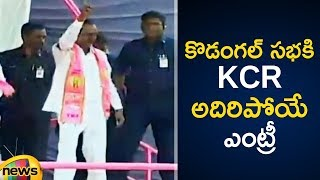 KCR GRAND ENTRY at Kodangal Public Meeting | TRS Public Meeting at Kodangal |#TelanganaElections2018