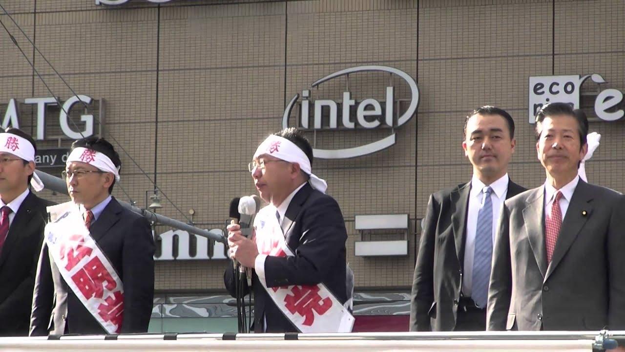 2014/12/13 公明党比例東海ブロ...