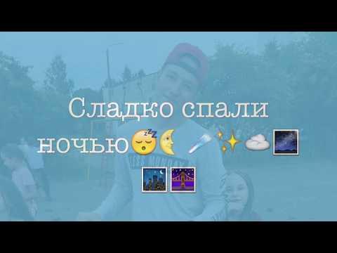 Санаторий «Кедр», город Комсомольск на Амуре, лето 2018