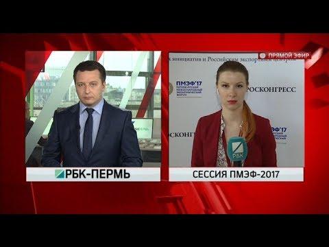 Новости россия туркменистан
