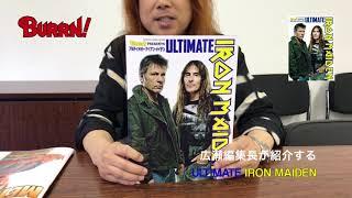 METALLION (63) 特集:PAT TORPEY ¥ 820 (本体 759+税) https://www.s...