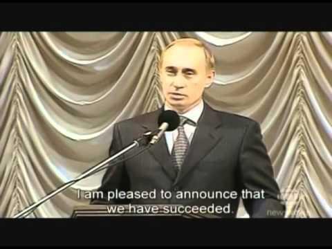 Партия 5.10 ___ Путин ФСБ 1999 год  Россия