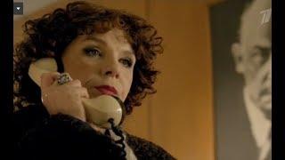 Гостиница Россия 3 и 4 серия, содержание серии, смотреть онлайн русский сериал