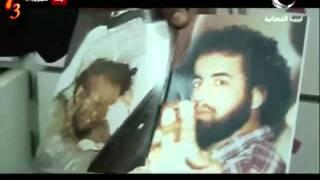 بشاعة إجرام القذافي يحتفظ بجثث في ثلاجة منذ 1984