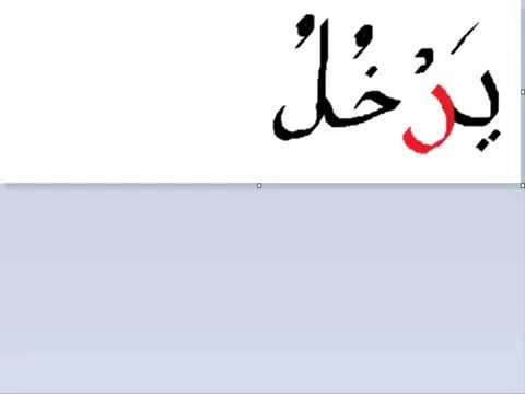 Contoh Bacaan Qalqalah Sugra Youtube