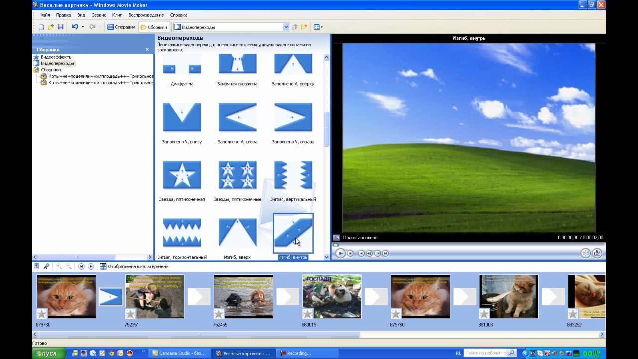 Видео�едак�о� windows movie makerwmv youtube