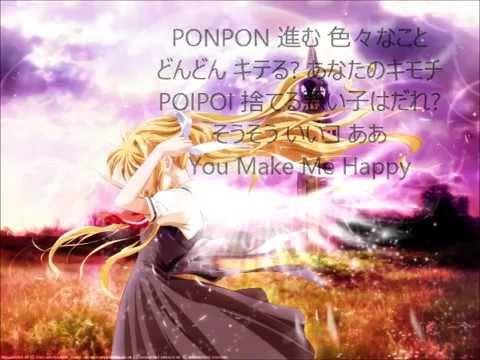 きゃりーぱみゅぱみゅ-PONPONPON-Lyrics (Japanese)