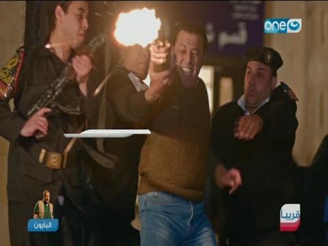 البرومو الرسمي لمسلسل البارون - انتظرونا قريبا - بطولة عمرو عبد الجليل فقط وحصريا علي شاشة النهار