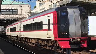[残り3編成のみの旧仕様‼️]名鉄2200系 2207f(特急内海行き)神宮前駅  発車‼️