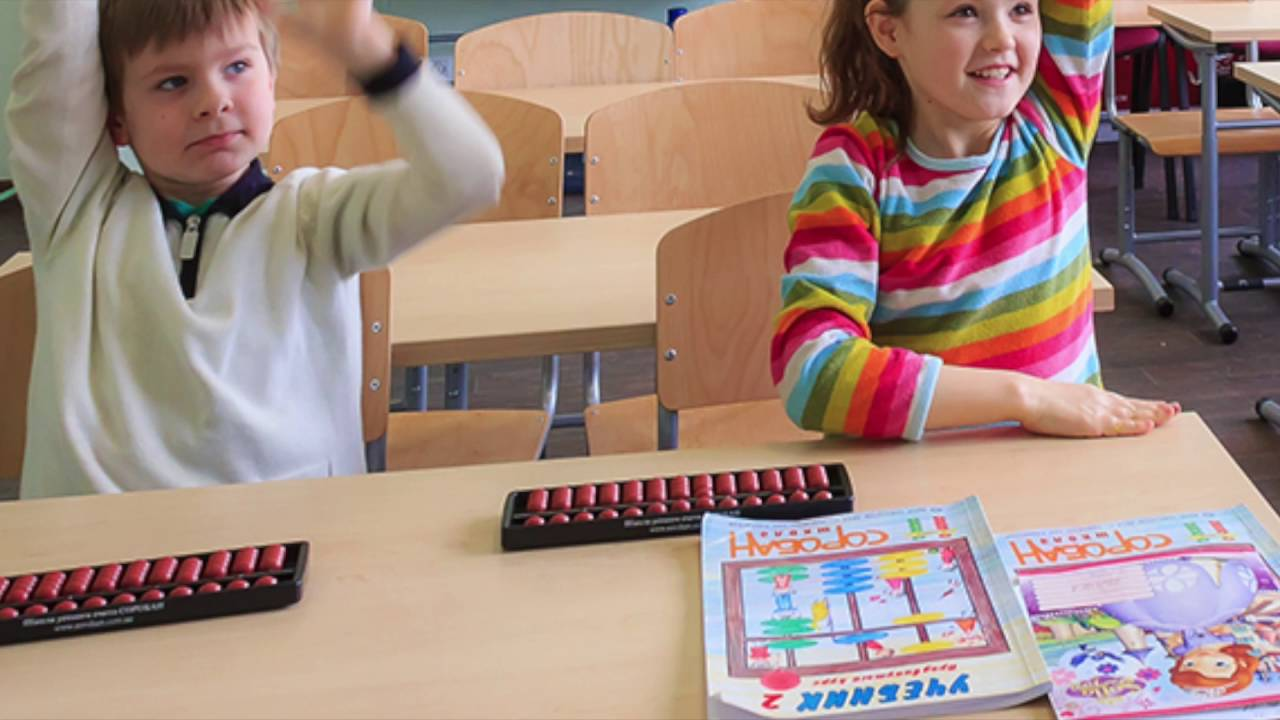 Many kinds of soroban & slavonic abacus are available. You can get further information such as soroban, abacus, & slavonic abacus (100-bead abacus).