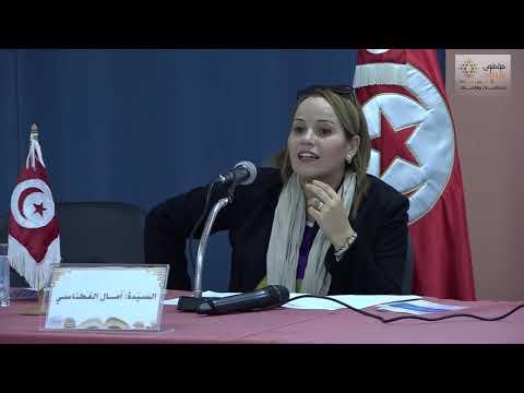 أ. آمال الفطناسي/ تونس - مواقف علماء الاثني  عشريّة  من  المخالفين  لهم  من نفس  المذهب  - 12:51-2019 / 3 / 19