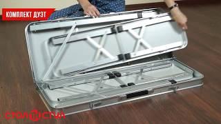 Комплект складной Дует (Стол+2 Лавки). Обзор от Стол и Стул - интернет магазин мебели