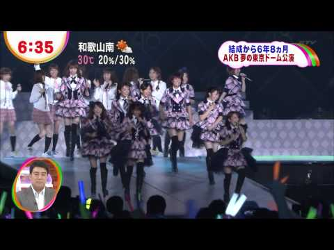 AKB48 念願の東京ドームでサプライズ