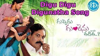Guppedu gundenu thadithe songs, digu digunatha song 2015 telugu film directed by n.ramavardhan, produced play...