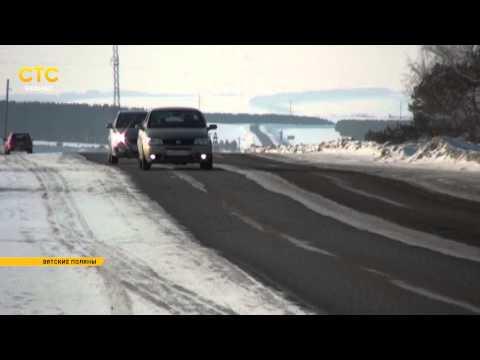 Камеры фиксации скорости в Вятских полянах