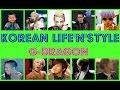 Korean Life'n'Style - G-Dragon
