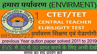 #ctetpreparation2020 #EVS #envairmentstudiespreviousquestionpapersolvedsalutationsmaterial