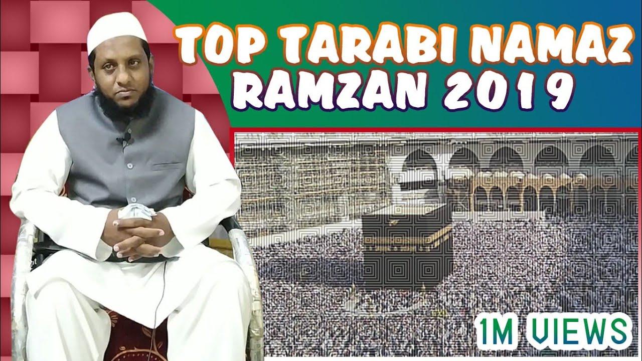 Top #Tarabi Namaz #Ramzan 2019