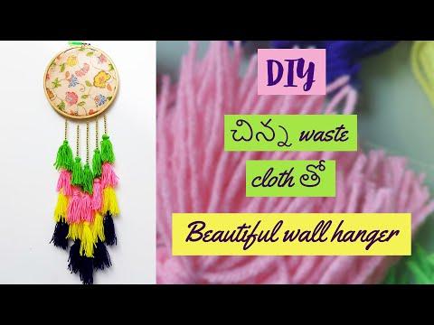 diy-|-wall-hanging-craft-|-dream-catcher-idea-|-wool-craft-ideas-|-diy-using-fabric-|-craft-ideas