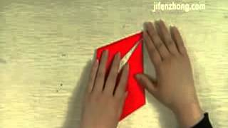 Chinese Zodiac Chicken Origami