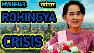 🇲🇲Top 10 Facts About Myanmar/Interesting Facts Myanmar/Myanmar Facts/Myanmar Amazing Facts