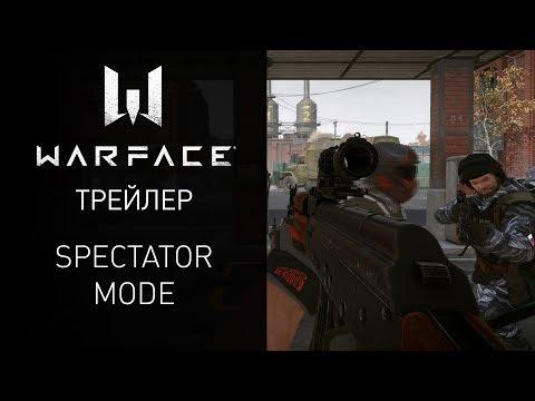 Warface — Наблюдение за игроками от первого лица (Spectator Mode) thumbnail