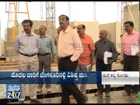 Bangalore development authority housing project