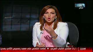 المصرى أفندى 360 | غياب ثقة الشعب فى الحكومة .. علاج مصر لفيروس سى .. تقويم سلوك الطفل