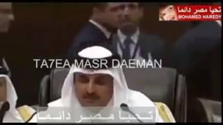 لحظة انسحاب الرئيس السيسي والوفد المصري بالكامل اثناء خطاب تميم