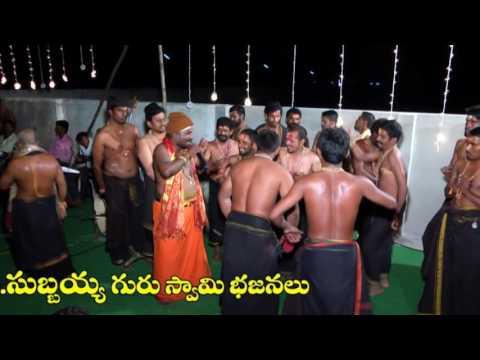 Ayyappa Swamy Bajanalu,B Subbaiah,Ongole, Cell No: 9949789486, Bajana 3