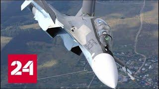 Российский истребитель разбился в Сирии - Россия 24
